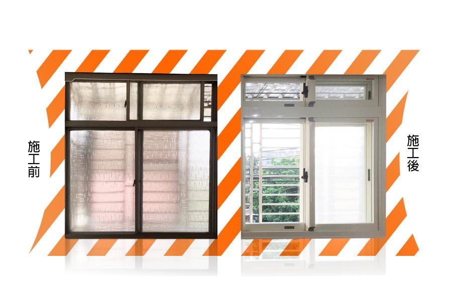 氣密窗 - 龜山